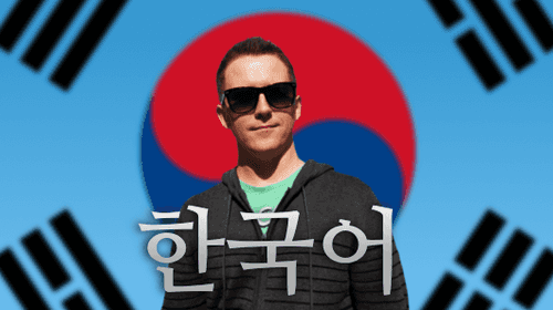 New Language Challenge Begins: Fluency In Korean
