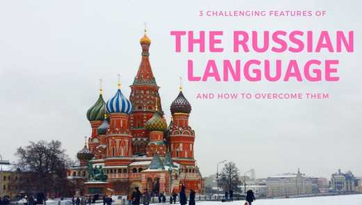 3 Challenging Features Of The Russian Language And How To Overcome Them