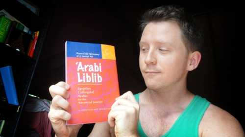 'Arabi Liblib Review: How To Learn Arabic Slang'
