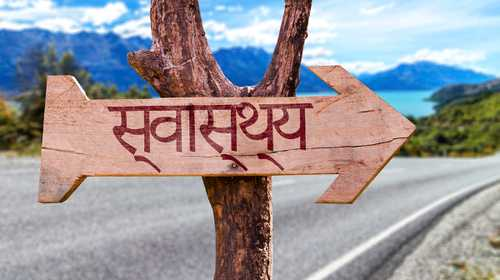 How To Learn Hindi (Best Resources)