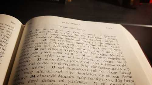 Does Learning Koine Greek Benefit Modern Greek (Or Vice-Versa)?