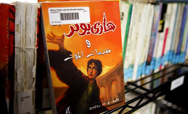 Harry Potter Ebook In Marathi