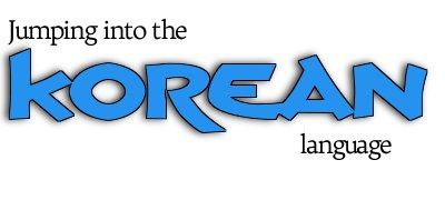 Korean Words i Love You i Love You Korean Writing
