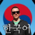 New Language Challenge Begins: Fluency In Korean