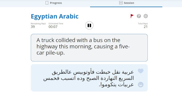 Glossika Review Arabic
