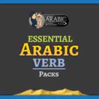 Arabic Verb Packs