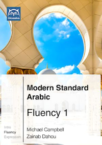 Glossika Arabic