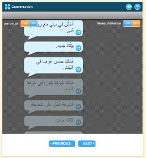 Living Language - Conversation