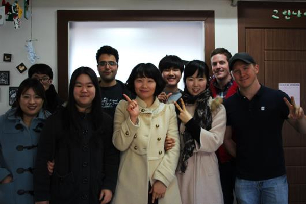 Language Immersion Korea