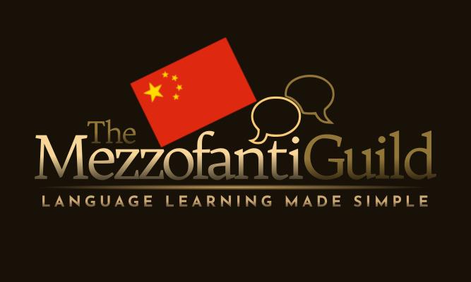 Best Mandarin Chinese Language Learning Resources
