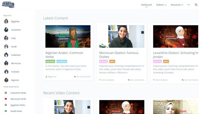 Talk In Arabic Dashboard