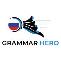 Grammar Hero Russian